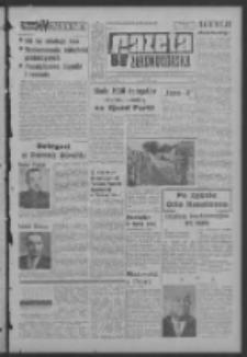 Gazeta Zielonogórska : organ KW Polskiej Zjednoczonej Partii Robotniczej R. XIII Nr 117 (19 maja 1964). - Wyd. A