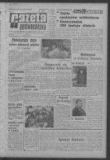 Gazeta Zielonogórska : organ KW Polskiej Zjednoczonej Partii Robotniczej R. XIII Nr 118 (20 maja 1964). - Wyd. A