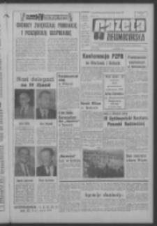Gazeta Zielonogórska : organ KW Polskiej Zjednoczonej Partii Robotniczej R. XIII Nr 130 (2 czerwca 1964). - Wyd. A