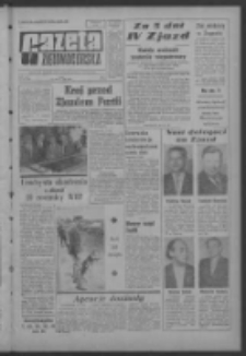 Gazeta Zielonogórska : organ KW Polskiej Zjednoczonej Partii Robotniczej R. XIII Nr 137 (10 czerwca 1964). - Wyd. A