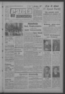 Gazeta Zielonogórska : organ KW Polskiej Zjednoczonej Partii Robotniczej R. XIII Nr 138 (11 czerwca 1964). - Wyd. A