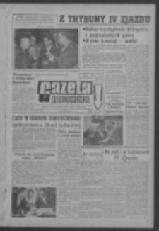 Gazeta Zielonogórska : organ KW Polskiej Zjednoczonej Partii Robotniczej R. XIII Nr 145 (19 czerwca 1964). - Wyd. A