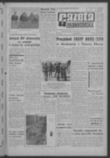 Gazeta Zielonogórska : organ KW Polskiej Zjednoczonej Partii Robotniczej R. XIII Nr 153 (29 czerwca 1964). - Wyd. A