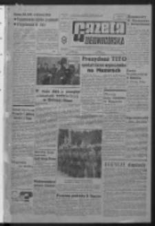 Gazeta Zielonogórska : organ KW Polskiej Zjednoczonej Partii Robotniczej R. XIII Nr 155 (1 lipca 1964). - Wyd. A