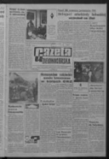 Gazeta Zielonogórska : organ KW Polskiej Zjednoczonej Partii Robotniczej R. XIII Nr 163 (10 lipca 1964). - Wyd. A