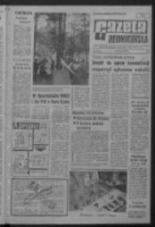 Gazeta Zielonogórska : organ KW Polskiej Zjednoczonej Partii Robotniczej R. XIII Nr 164 (11/12 lipca 1964). - [Wyd. A]