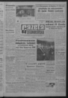 Gazeta Zielonogórska : organ KW Polskiej Zjednoczonej Partii Robotniczej R. XIII Nr 166 (14 lipca 1964). - Wyd. A