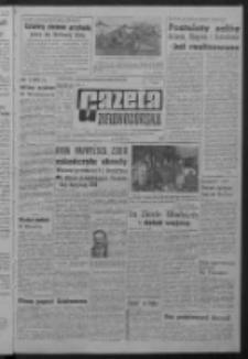 Gazeta Zielonogórska : organ KW Polskiej Zjednoczonej Partii Robotniczej R. XIII Nr 168 (16 lipca 1964). - Wyd. A