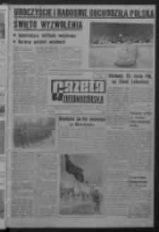 Gazeta Zielonogórska : organ KW Polskiej Zjednoczonej Partii Robotniczej R. XIII Nr 174 (23 lipca 1964). - [Wyd. A]