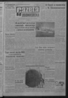 Gazeta Zielonogórska : organ KW Polskiej Zjednoczonej Partii Robotniczej R. XIII Nr 181 (31 lipca 1964). - Wyd. A