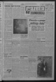 Gazeta Zielonogórska : organ KW Polskiej Zjednoczonej Partii Robotniczej R. XIII Nr 184 (4 sierpnia 1964). - Wyd. A