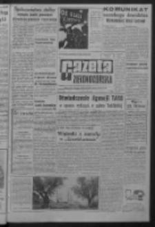 Gazeta Zielonogórska : organ KW Polskiej Zjednoczonej Partii Robotniczej R. XIII Nr 186 (6 sierpnia 1964). - Wyd. A