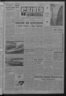Gazeta Zielonogórska : organ KW Polskiej Zjednoczonej Partii Robotniczej R. XIII Nr 187 (7 sierpnia 1964). - Wyd. A