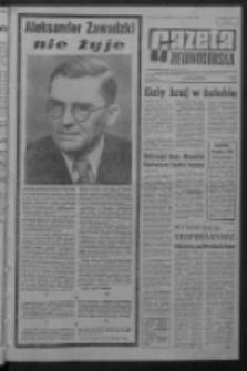 Gazeta Zielonogórska : organ KW Polskiej Zjednoczonej Partii Robotniczej R. XIII Nr 188 (8/9 sierpnia 1964). - [Wyd. A]