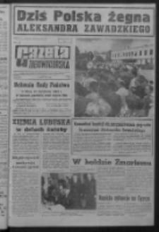Gazeta Zielonogórska : organ KW Polskiej Zjednoczonej Partii Robotniczej R. XIII Nr 190 (11 sierpnia 1964). - Wyd. A