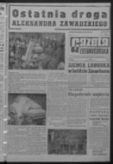 Gazeta Zielonogórska : organ KW Polskiej Zjednoczonej Partii Robotniczej R. XIII Nr 191 (12 sierpnia 1964). - Wyd. A