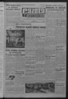 Gazeta Zielonogórska : organ KW Polskiej Zjednoczonej Partii Robotniczej R. XIII Nr 199 (21 sierpnia 1964). - Wyd. A