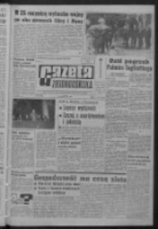Gazeta Zielonogórska : organ KW Polskiej Zjednoczonej Partii Robotniczej R. XIII Nr 202 (25 sierpnia 1964). - Wyd. A