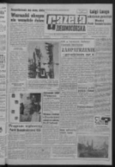 Gazeta Zielonogórska : organ KW Polskiej Zjednoczonej Partii Robotniczej R. XIII Nr 204 (27 sierpnia 1964). - Wyd. A