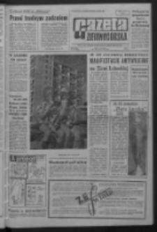 Gazeta Zielonogórska : organ KW Polskiej Zjednoczonej Partii Robotniczej R. XIII Nr 206 (29/30 sierpnia 1964). - [Wyd. A]