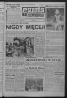 Gazeta Zielonogórska : organ KW Polskiej Zjednoczonej Partii Robotniczej R. XIII Nr 208 (1 września 1964). - Wyd. A