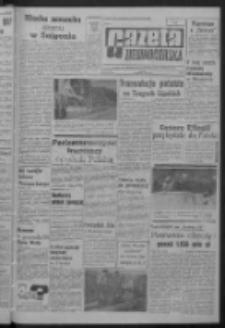 Gazeta Zielonogórska : organ KW Polskiej Zjednoczonej Partii Robotniczej R. XIII Nr 220 (15 września 1964). - Wyd. A