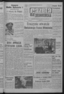 Gazeta Zielonogórska : organ KW Polskiej Zjednoczonej Partii Robotniczej R. XIII Nr 222 (17 września 1964). - Wyd. A