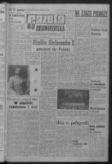 Gazeta Zielonogórska : organ KW Polskiej Zjednoczonej Partii Robotniczej R. XIII Nr 223 (18 września 1964). - Wyd. A