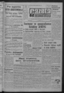 Gazeta Zielonogórska : organ KW Polskiej Zjednoczonej Partii Robotniczej R. XIII Nr 227 (23 września 1964). - Wyd. A