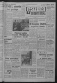 Gazeta Zielonogórska : organ KW Polskiej Zjednoczonej Partii Robotniczej R. XIII Nr 229 (25 września 1964). - Wyd. A