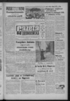 Gazeta Zielonogórska : organ KW Polskiej Zjednoczonej Partii Robotniczej R. XIII Nr 258 (29 października 1964). - Wyd. A