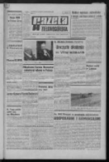 Gazeta Zielonogórska : organ KW Polskiej Zjednoczonej Partii Robotniczej R. XX Nr 69 (23 marca 1971). - Wyd. A