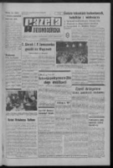 Gazeta Zielonogórska : organ KW Polskiej Zjednoczonej Partii Robotniczej R. XX Nr 115 (17 maja 1971). - Wyd. A