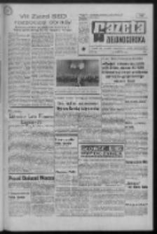 Gazeta Zielonogórska : organ KW Polskiej Zjednoczonej Partii Robotniczej R. XX Nr 141 (16 czerwca 1971). - Wyd. A