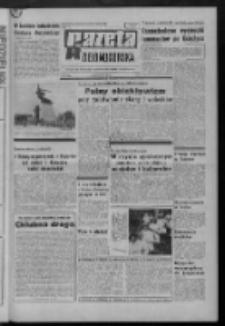 Gazeta Zielonogórska : organ KW Polskiej Zjednoczonej Partii Robotniczej R. XX Nr 181 (2 sierpnia 1971). - Wyd. A