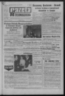 Gazeta Zielonogórska : organ KW Polskiej Zjednoczonej Partii Robotniczej R. XX Nr 223 (20 września 1971). - Wyd. A