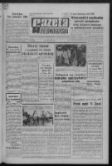Gazeta Zielonogórska : organ KW Polskiej Zjednoczonej Partii Robotniczej R. XX Nr 280 (25 listopada 1971). - Wyd. A