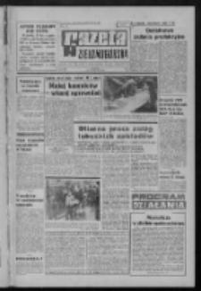 Gazeta Zielonogórska : organ KW Polskiej Zjednoczonej Partii Robotniczej R. XXI Nr 2 (4 stycznia 1972). - Wyd. A