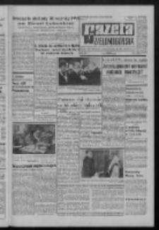 Gazeta Zielonogórska : organ KW Polskiej Zjednoczonej Partii Robotniczej R. XXI Nr 5 (7 stycznia 1972). - Wyd. A