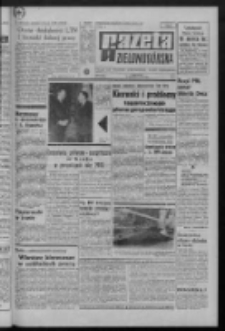 Gazeta Zielonogórska : organ KW Polskiej Zjednoczonej Partii Robotniczej R. XXI Nr 10 (13 stycznia 1972). - Wyd. A