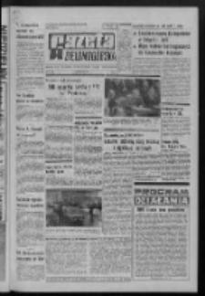 Gazeta Zielonogórska : organ KW Polskiej Zjednoczonej Partii Robotniczej R. XXI Nr 19 (24 stycznia 1972). - Wyd. A