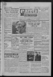 Gazeta Zielonogórska : organ KW Polskiej Zjednoczonej Partii Robotniczej R. XXI Nr 20 (25 stycznia 1972). - Wyd. A