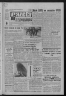 Gazeta Zielonogórska : organ KW Polskiej Zjednoczonej Partii Robotniczej R. XXI Nr 27 (2 lutego 1972). - Wyd. A