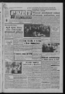 Gazeta Zielonogórska : organ KW Polskiej Zjednoczonej Partii Robotniczej R. XXI Nr 28 (3 lutego 1972). - Wyd. A