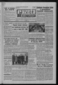 Gazeta Zielonogórska : organ KW Polskiej Zjednoczonej Partii Robotniczej R. XXI Nr 33 (9 lutego 1972). - Wyd. A
