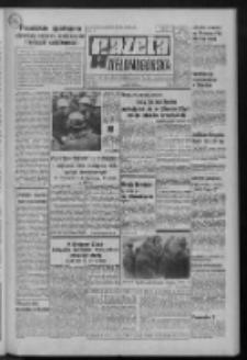 Gazeta Zielonogórska : organ KW Polskiej Zjednoczonej Partii Robotniczej R. XXI Nr 52 (2 marca 1972). - Wyd. A