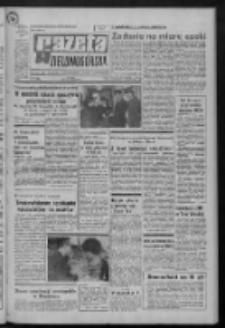Gazeta Zielonogórska : organ KW Polskiej Zjednoczonej Partii Robotniczej R. XXI Nr 53 (3 marca 1972). - Wyd. A