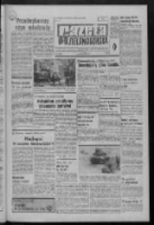 Gazeta Zielonogórska : organ KW Polskiej Zjednoczonej Partii Robotniczej R. XXI Nr 62 (14 marca 1972). - Wyd. A