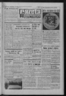 Gazeta Zielonogórska : organ KW Polskiej Zjednoczonej Partii Robotniczej R. XXI Nr 63 (15 marca 1972). - Wyd. A