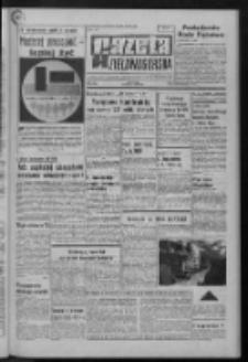 Gazeta Zielonogórska : organ KW Polskiej Zjednoczonej Partii Robotniczej R. XXI Nr 64 (16 marca 1972). - Wyd. A